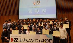 快挙!Tech Kids School 卒業生の菅野楓さんが経済産業大臣賞を受賞!