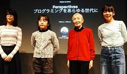 CNET Japanにて女性プログラマートークイベントの様子が掲載されました。