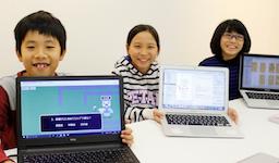 沖縄の小学生プログラマーが約630名の前でプレゼンテーションしました!