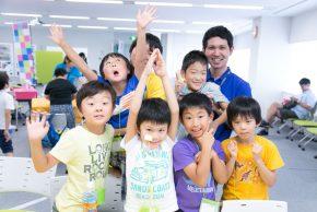 夏休みのTech Kids CAMP、お友達紹介キャンペーン実施中!