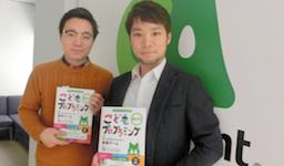朝日新聞にて、Tech Kids School監修のプログラミング学習書籍が紹介されました!