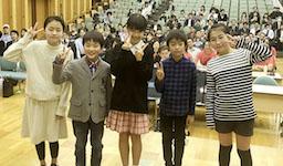 「CGWORLD.jp」にて、Kids Creator's Studio 成果報告会のレポートが掲載されました。