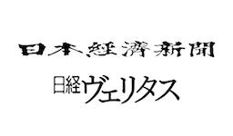 日経新聞、日経電子版、日経ヴェリタスにて、QUREOが紹介されました。