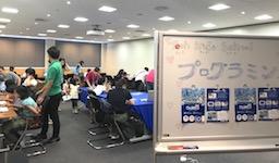 「まるのうちファミリーフェスタ2018」にて、QUREOプログラミング親子体験会を開催しました!