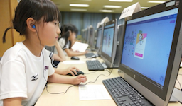 「CNET」にて、奈良県の小学校での取り組みが紹介されました。