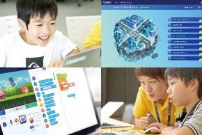 本格的にプログラミングを学びたい小学生におすすめのプログラミング教育ソフト5選