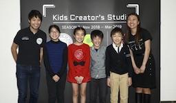 「Kids Creator's Studio完成作品発表会」を行いました