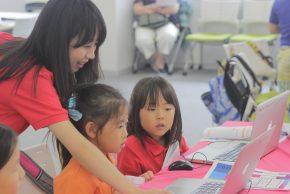 プログラミング初心者の小学生が挫折しないためには