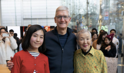 Apple社ティム・クックCEOとTech Kids School生の菅野晄さんが3年ぶりに再会!