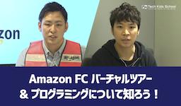 Amazonコラボ動画リンク