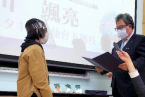 宮城県のプログラミングコンテストが新聞に特集されました【#Tech Kids Grand Prix】