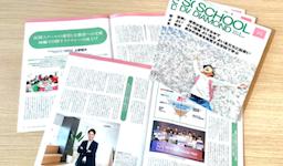 ダイヤモンド社の小学校受験情報冊子「スクールダイヤモンド」にて、代表上野のインタビューが掲載されました