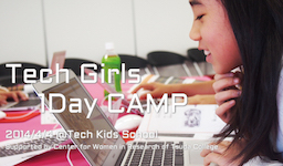 CA Tech Kids、女子小学生限定のプログラミングイベントを開催 津田塾大学女性研究者支援センターと協力