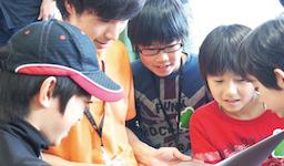 CA Tech Kids、神奈川県横浜市にプログラミングスクールを開校 神奈川県の小学生限定でプログラミング体験会に無料招待