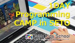 CA Tech Kids、愛知県瀬戸市と連携し小学生向けプログラミングワークショップを開催 プログラミング教育に意欲を持つ地方自治体を支援