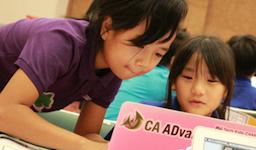 CA Tech Kids、沖縄県における子ども向けプログラミング教育推進に協力 県主催の小学生向けプログラミング教室の運営に参画