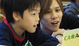CA Tech Kidsとシーエー・アドバンス、沖縄県内の小学生を対象とした 春休みプログラミング入門ワークショップ「Tech Kids CAMP Spring 2015」を開催