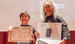 小学校6年生が開発するiPhoneアプリ、アプリ甲子園2015優勝 U-22プログラミングコンテスト2015でも経済産業大臣賞を受賞し、二冠達成