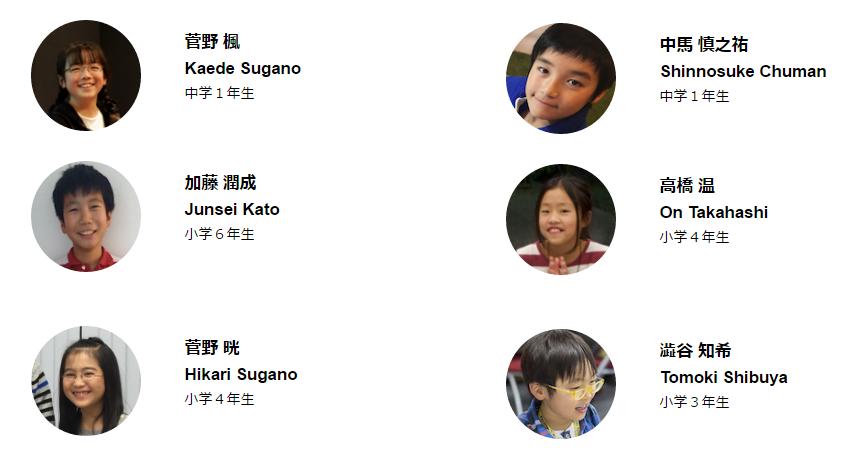 上)Kids Developer Pitch Spring 2017 登壇者