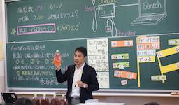 """小金井市立前原小学校で「理科×プログラミング」の研究授業を実施 ~6月に続き2回目の実践、電気の性質を利用した""""ハッカソン""""に挑戦~"""
