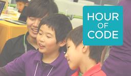 CA Tech Kids、世界的プログラミング教育推進運動「Hour of Code」に賛同 Scratchを使ったゲーム開発講座の教材をHP上で無償公開