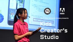 CA Tech Kids、クリエイティビティを育むスタディプログラム「Kids Creator's Studio」をアドビと共同開講 第一期受講生を募集開始