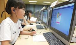 CA Tech Kids、小学校におけるプログラミング反転授業を開始 ~小学校4年生全児童対象に、オンライン学習サービス「QUREO」を活用~