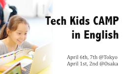 英語とプログラミングを同時に学ぶワークショップ「Tech Kids CAMP in English 2019」開催のお知らせ 英語での作品プレゼンテーションやレクリエーションを実施