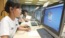 奈良県帝塚山小学校にてプログラミング作品発表授業を2月26日に実施 小学4年生全児童を対象に「QUREO」を活用したプログラミング学習の成果報告