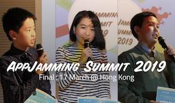 アプリ開発コンテスト「AppJamming Summit 2019」香港決勝に3組の日本代表選手が進出