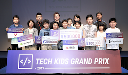 Tech Kids Grand Prix 2019 FINAL