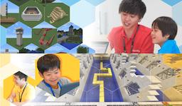 """小学生のためのプログラミング体験ワークショップ「Tech Kids CAMP Winter 2020」開催決定 〜「対面」「オンライン」の2つの形式で""""マイクラ祭り""""実施〜"""