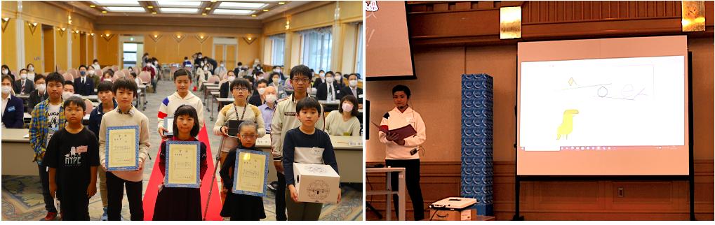 大分県「次世代プログラマー発掘コンテスト「Hello, World!」」表彰式