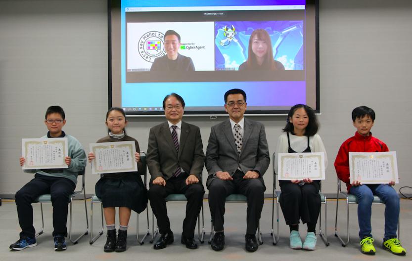 ※表彰式には4名が参加し、1位受賞者は後日賞状を受け取りました。