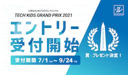 Tech Kids Grand Prix