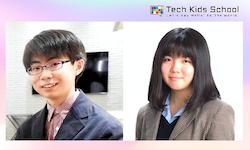 Tech Kids School卒業生2名がオンラインカンファレンス「BIT VALLEY 2021」に登壇 「キッズプログラマーのその後、世界にはばたく若き10代プログラマーたち」