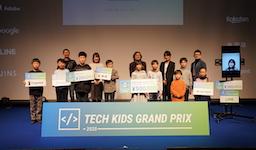 Tech Kids Grand Prix決勝